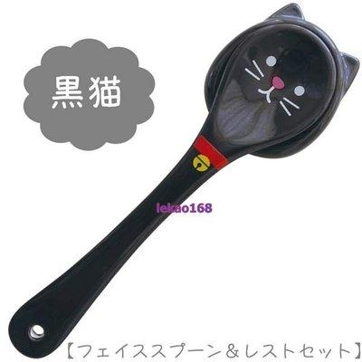 日本Decole concombre ...