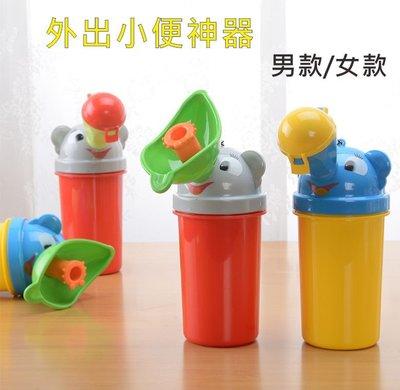 海馬寶寶 500ml外出小便器 塞車專用尿壺 小便訓練器 便攜式車用小便壺 顏色隨機