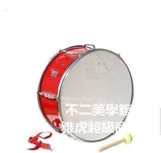 【格倫雅】 紅色高檔大軍鼓大隊鼓少先隊大鼓 18寸價格