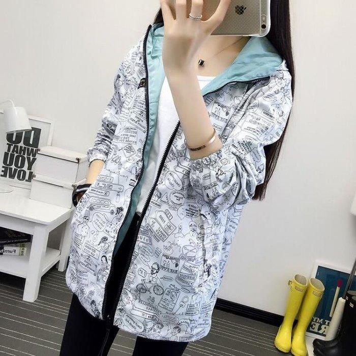 外套女上衣兩面穿學生秋天外套2018春季新品韓版百搭褂子外衣5色可選MCJJ19461