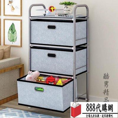 抽屜式收納櫃加厚加大置物架 玩具收納盒...