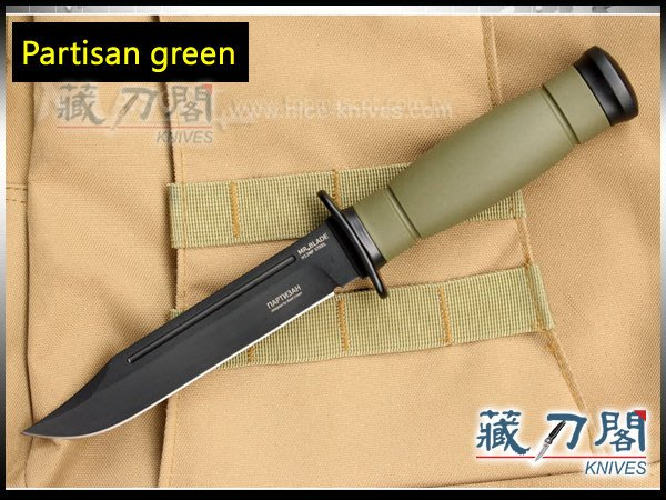 《藏刀閣》Mr.Blade-(Partisan GD)游擊隊綠柄戰術刀