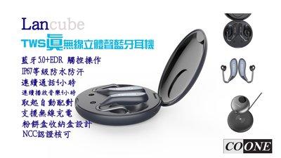 庫存出清 售完為止  輕量級倒掛式不入耳真無線藍芽耳機