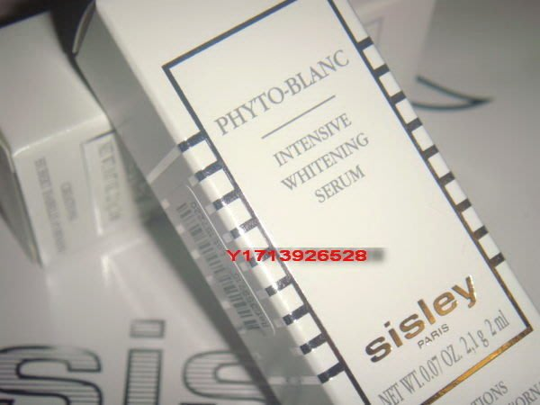 Sisley 極致賦活美白精華2ml X10條 全新專櫃商品 ~ 只賣70元  (10瓶免郵)