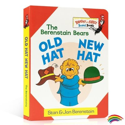 英文原版 Old Hat New Hat 紙板書The Berenstain Bears貝貝熊系列 兒童紙板撕不爛書 親子繪本 單詞啟蒙