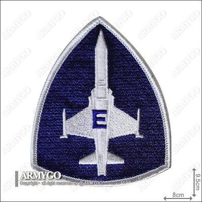 【ARMYGO】空軍F-5E戰機機種章 (藍色款)