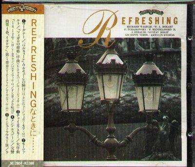 K - REFRESHING VOL.4 - 日版 CD W.A.MOZART PETER TCHAIKOVSKY J.