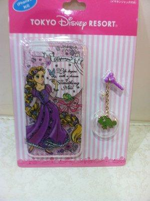 東京家族 日本東京迪士尼 長髮公主-iphone 6手機保護殼 附吊飾
