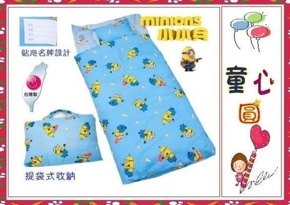 ㊣【神偷奶爸】小小兵兒童兩用睡袋~最新款花色~台灣製~◎童心玩具1館◎