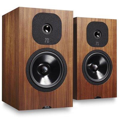 英國 Neat Acoustics Motive SX3 書架喇叭/對~來店試聽享優惠 !