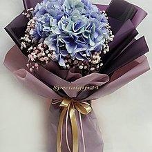 花束鮮花繡球花B135生日求婚訂婚結婚示愛心意表達感恩荔枝角花店