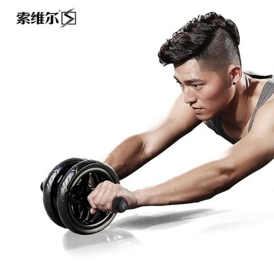 【蘑菇小隊】健腹輪 健腹輪鍛煉捲腹部推輪運動滑輪收腹滾輪健身器材家用男腹肌輪-MG72953