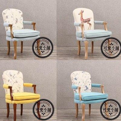 (台中 可愛小舖)英國華麗復古風小碎花麋鹿馬卡龍色餐椅椅子 休閒靠背椅有扶手居家主題餐廳個人工作室(共5款)