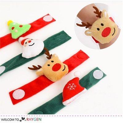 八號倉庫 聖誕派對毛絨手環 麋鹿 聖誕老人【2W052M438】