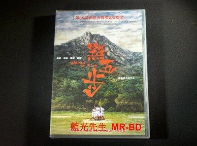 [DVD] - 點五步 Weeds on Fire ( 采昌正版 )