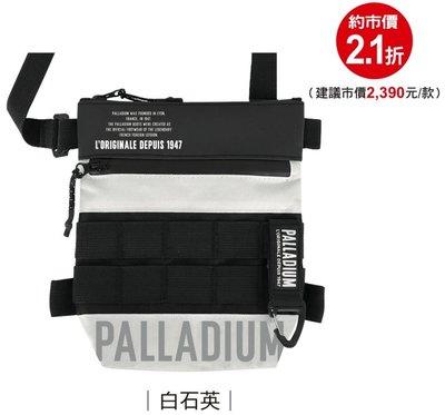 7-11 x PALLADIUM 機能潮流小包 (白石英)