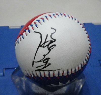 棒球天地--賣場唯一--金鐘獎 終生成就獎 張小燕 簽名國旗球.字跡漂亮...只有1顆