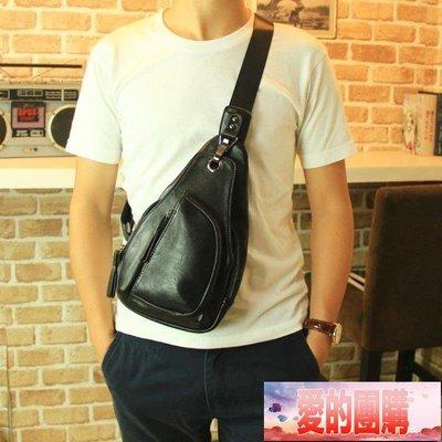 韓版潮流休閒小包單肩包男士復古胸包男腰包小背包【愛的團購】