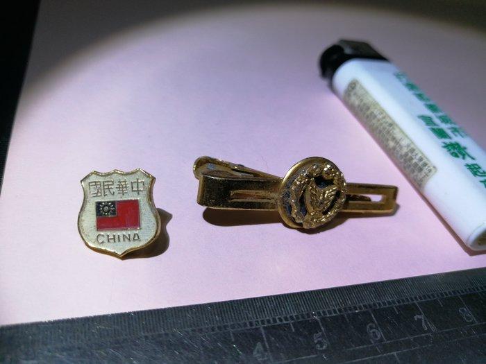 中華民國 國旗 鴿鳥徽 早期 少見 銘馨易拍重生網 109MG35 金屬製立體雕 徽章 紀念章夾 擺飾 如圖(2個ㄧ標)