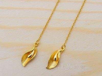 如玉坊珠寶  進口海芋長針耳環  黃金耳環  AQ&