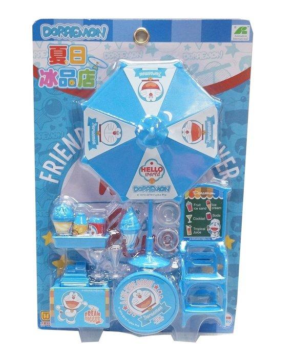 佳佳玩具 ----- 三麗鷗 正版授權 哆啦 多拉A夢 夏日冰品店 扮家家酒 ST 安全玩具【05T910A】