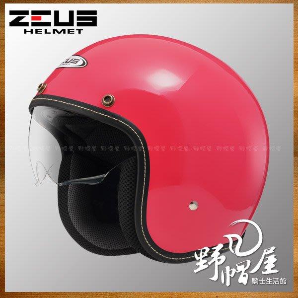 三重《野帽屋》ZEUS 瑞獅 ZS-388A 復古帽 3/4罩 安全帽 內置墨片 388A GOGORO。紅