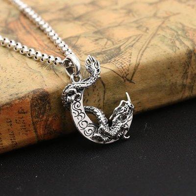 【H&M】03  S925純銀飾品 復古泰銀霸氣男款月彎神龍個性毛衣鏈吊墜