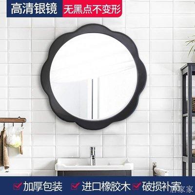 居家家 客廳裝飾鏡梅花鏡實木浴室鏡梳妝鏡玄關臥室A家化妝鏡子圓鏡壁掛