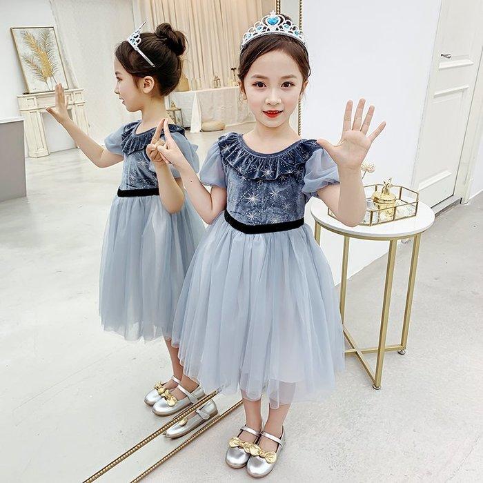 •*~ 辣媽咪衣飾小舖 ~*•❤童裝系列❤K550220韓版大童夏款甜美浪漫小女孩超仙網紗公主裙洋裝