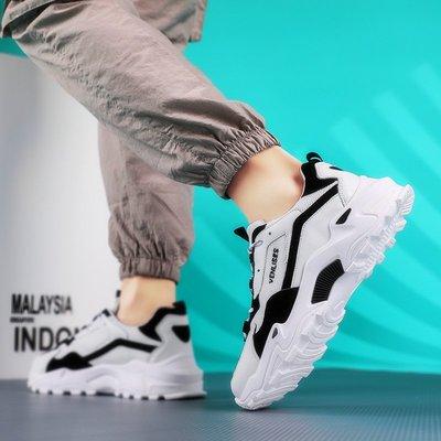 極簡鞋館~2020春季新款男鞋子正韓潮流運動休閒老爹鞋ins潮鞋網紅跑步板鞋