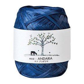 編織HAMANAKA 0200 Eco Andaria紙線(特訂款)~遮陽帽、包包~麻繩~手工藝材料、工具【彩暄手工坊】
