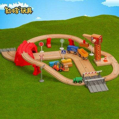 木質小火車軌道套裝積木組裝男孩玩具送生日禮物兼容木制米兔軌道