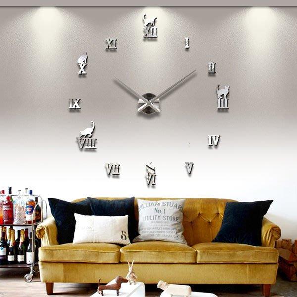 【鐘點站】12S020-S 大壁鐘 壁貼時鐘 立體無框掛鐘 牆壁貼鐘【壓克力鏡面數字升級版】