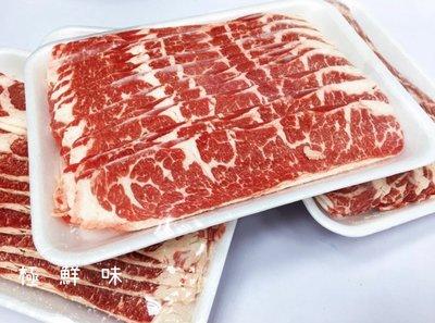 『極鮮味』【翼板火鍋肉片choice】海鮮直播、批發零售、筵席食材。※年菜最佳首選※