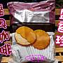 3號味蕾~盛香珍  法國薄酥600公克(咖啡、草莓) 給您大大滿足