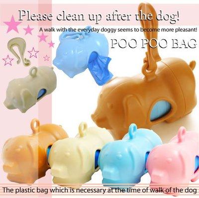 【大國屋】日本進口:攜帶式垃圾袋 有三色可選,含掛勾 ,另有售補充袋