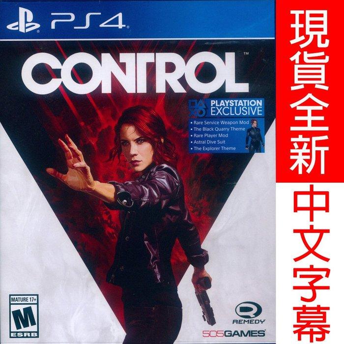(現貨全新) PS4 控制 中英文美版 Control