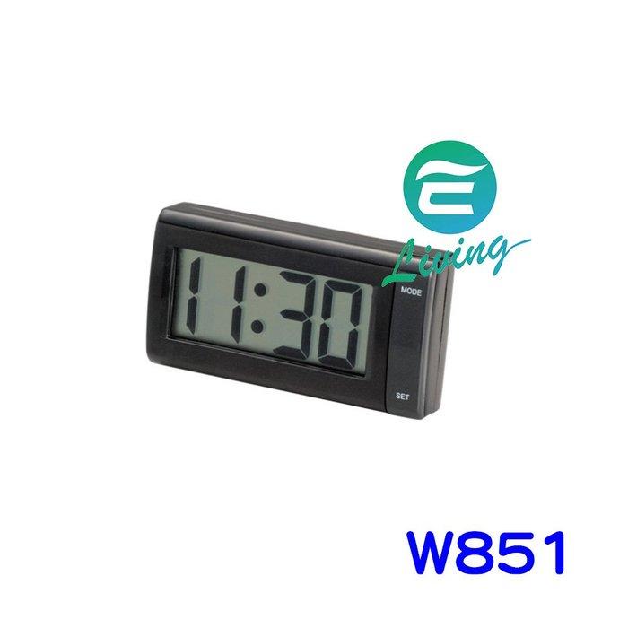【易油網】SEIWA 液晶時鐘 W851