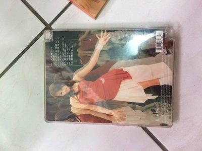 寶林原版二手CD 溫嵐 Landy 溫室效應