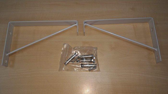 【WinnMall】25公分L型銀幕延伸吊架 布幕架 一組 $240元   *  2組 +10米 HDMI 線 1條