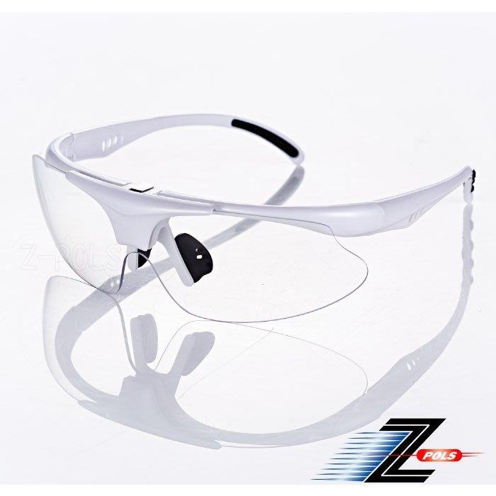 【視鼎Z-POLS】強化頂級可掀可配度設計 珍珠白配PC防爆抗UV400透明鏡片 專業級運動防風鏡!