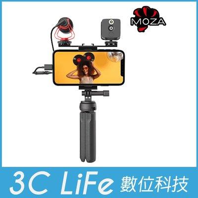 *3C LiFe * 預購 MOZA  Vlogging Kit 影音網誌套組 立福公司貨