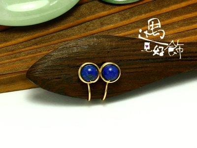 金邊天然Lapis Lazuli青金石耳環 耳夾/耳針【 遇見好飾 】