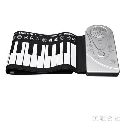 YEAHSHOP 鍵練習手卷鋼琴學生入門折疊鋼琴Y185