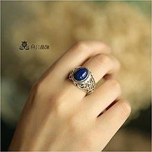 天然阿富汗青金石戒指 天然水晶戒指 古典戒指 925銀