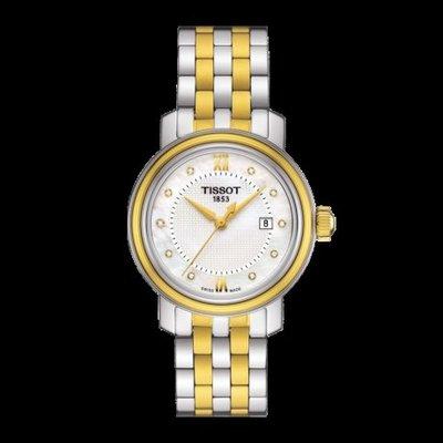 Tissot 天梭港灣系列鋼帶石英女腕錶 T0970102211600