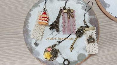 手作 吊飾 飾品 蕾絲 PARIS 巴黎鐵塔 芭蕾舞鞋 皇冠鑰匙 一塊小蛋糕 兔子 手機吊飾 禮物 4款JYUNS現貨