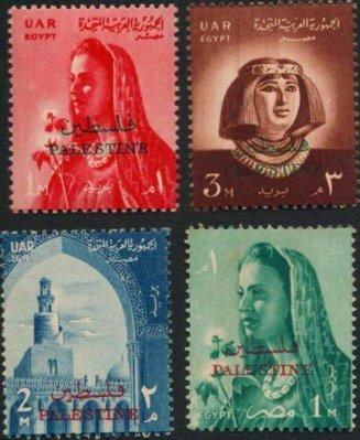 [亞瑟小舖]埃及加蓋巴勒斯坦偌法特公主新票4枚,佳品!!!(1958年)
