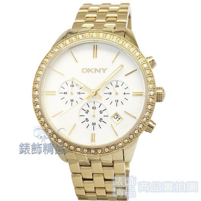 【錶飾精品】DKNY 手錶 NY4843 大錶徑晶鑽珍珠貝錶盤女錶 全新原廠正品