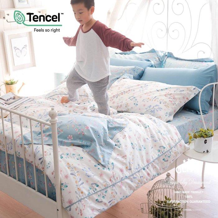 【OLIVIA 】DR5001 Grace  標準單人床包枕套兩件組    MOC莫代爾棉 台灣製